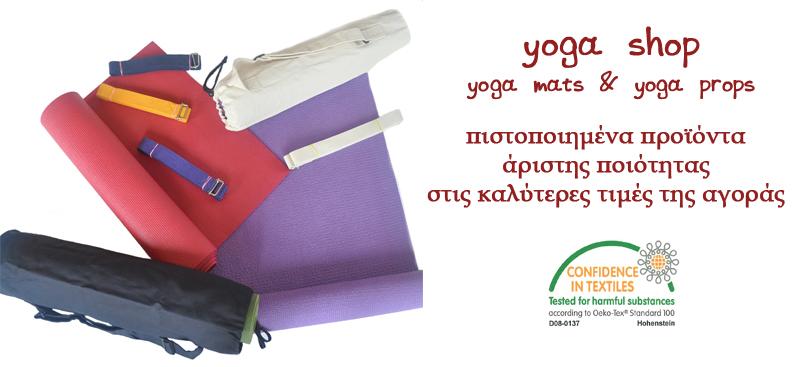 yoga shop Λ. Νίκης 13 Θεσσαλονίκη